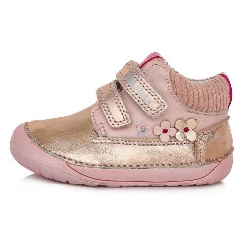 Barefoot rožiniai batai 20-25 d. 070520C